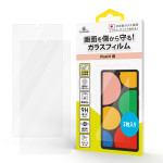 Corallo NU GLASS 2枚入り for Pixel 6 (Clear)