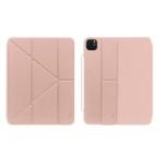 Torrii TORRIO Plus for iPad Pro 11 (2018/2020/2021) (Pink)
