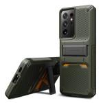 VRS DESIGN(VERUS) Quickstand Pro for Galaxy S21 Ultra (Green - Metal Black)