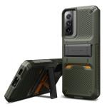 VRS DESIGN(VERUS) Quickstand Pro for Galaxy S21 (Green - Metal Black)